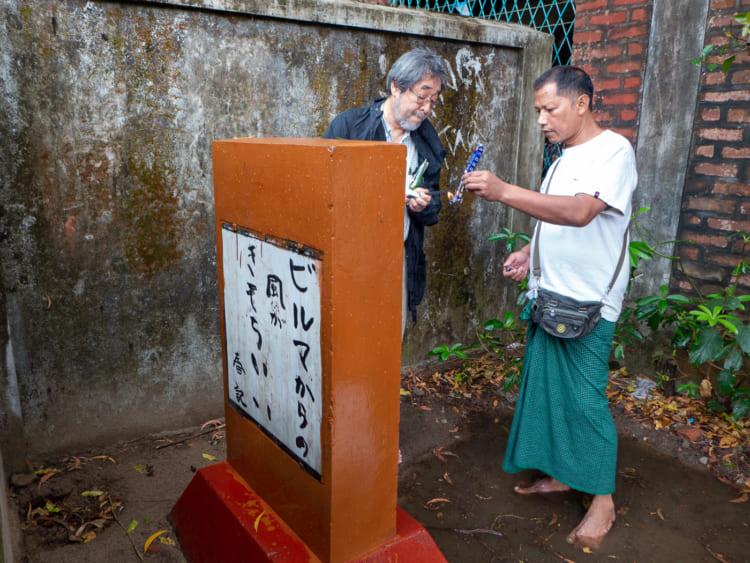 再び「12万円で世界を歩く」バングラデシュ編1