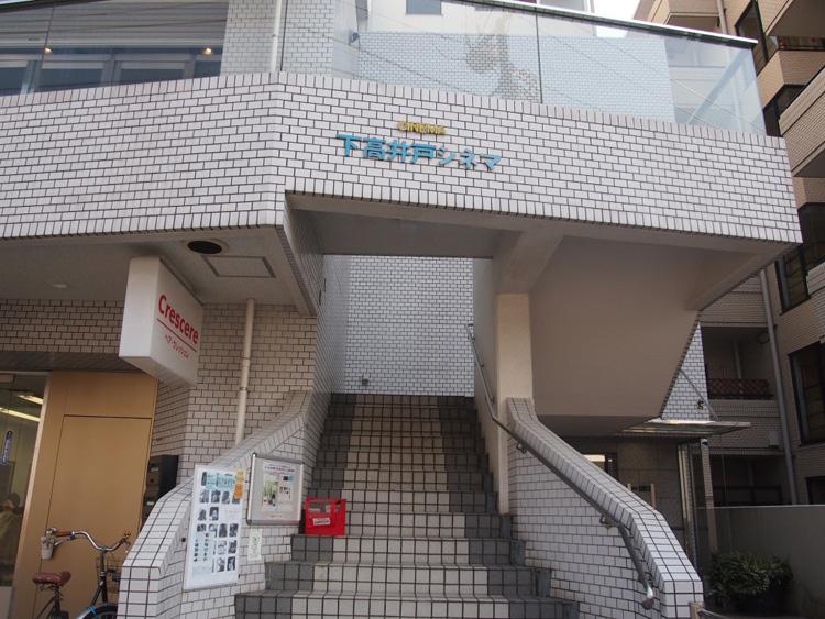 公園、緑道、そしてシネマでリフレッシュ 世田谷線宮の坂~下高井戸駅