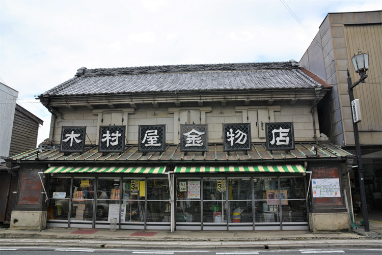 """ローカル線に乗って""""名水と城のまち""""久留里へ そばや古民家カフェをめぐる"""