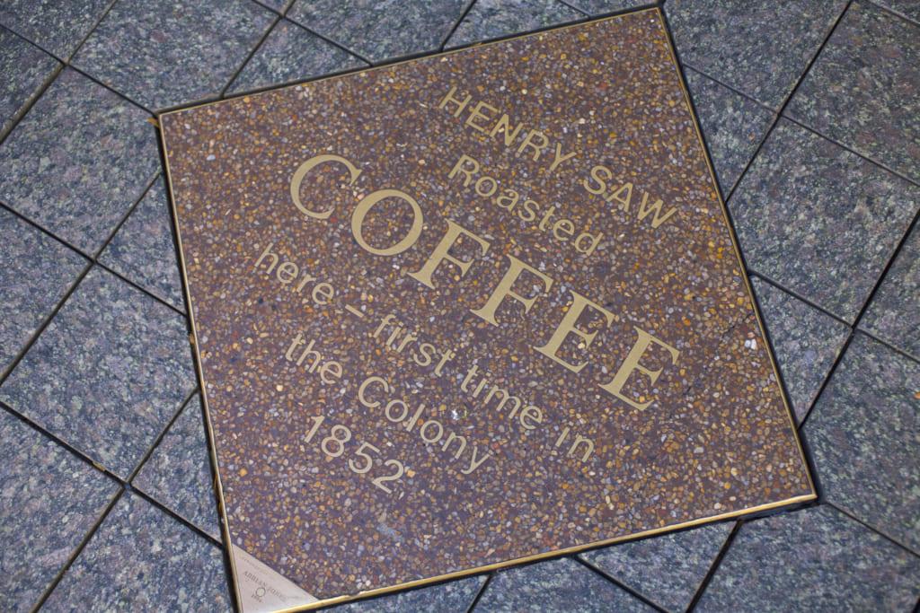 ロンドン・コート前に埋められた初コーヒー焙煎のプレート