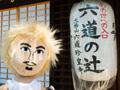 地獄のような京都の暑さをひんやりと涼しくしのぐ旅