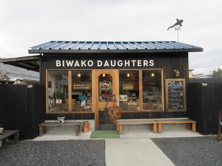 ふなずしサンドにビワマスの造り 新旧相和す琵琶湖の魚料理