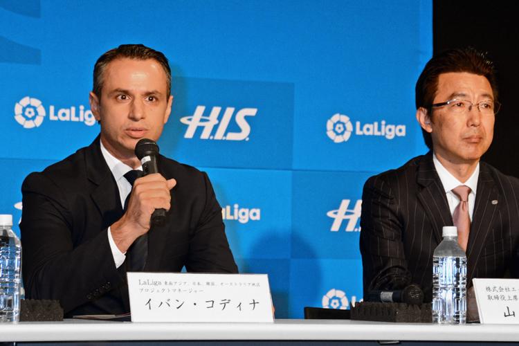 H.I.S.がリーガ・エスパニョーラ公式パートナーに VIP席を販売