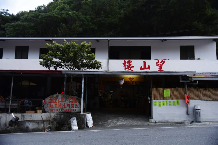 栗松温泉から下馬へ、旅行作家・下川裕治が行く、台湾の超秘湯旅10
