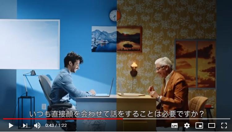 航空会社が「電車に乗って」と動画で呼びかけ?! KLMが創立100周年で大胆意見広告