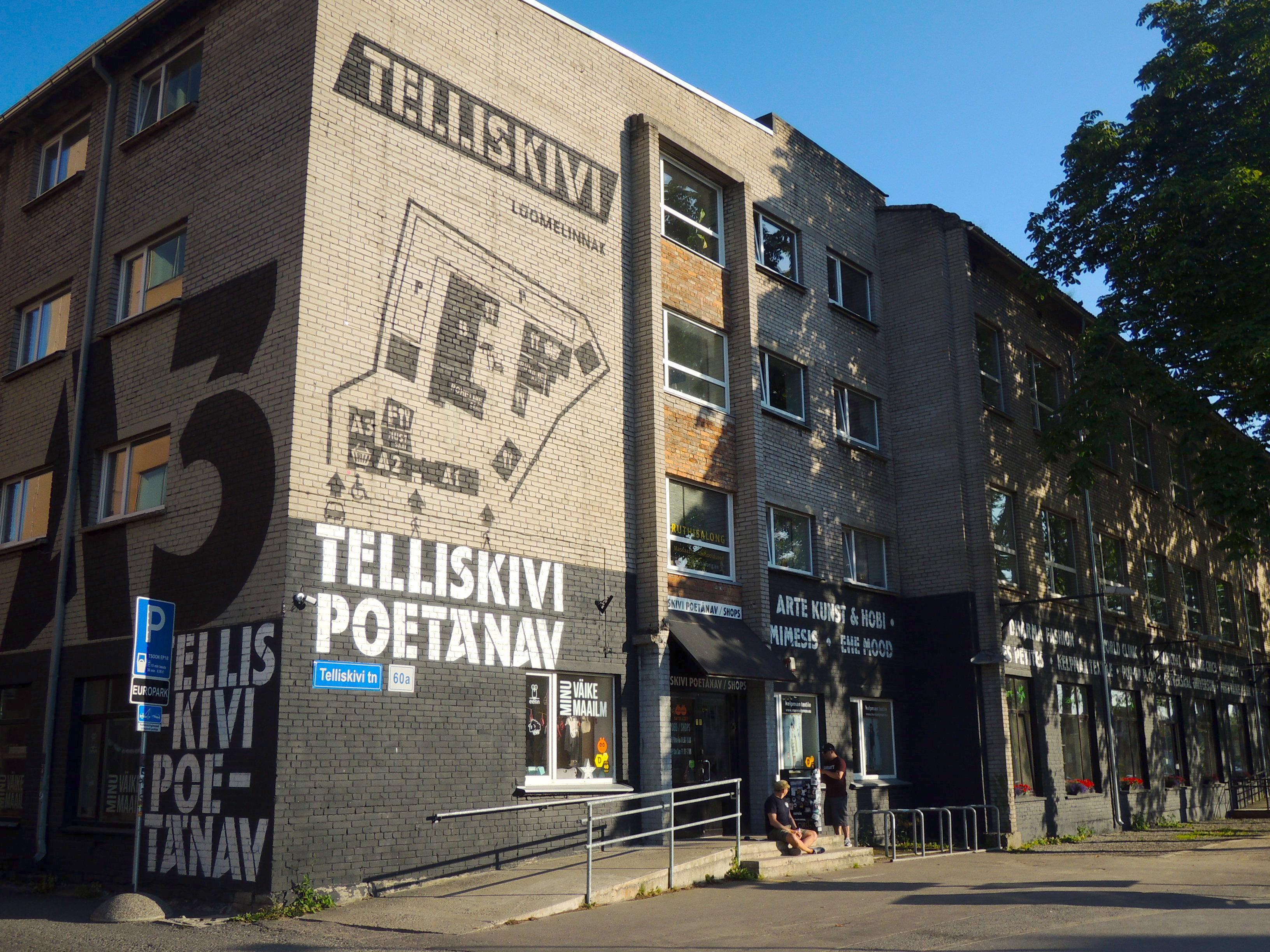 ビンテージ×モダンクリエーティブ エストニアのタリン バルト駅周辺