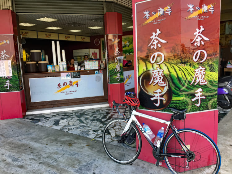 台湾一周自転車旅「環島」 インスタ映えの彩虹眷村と愛すべきおせっかい (2)台中~台南