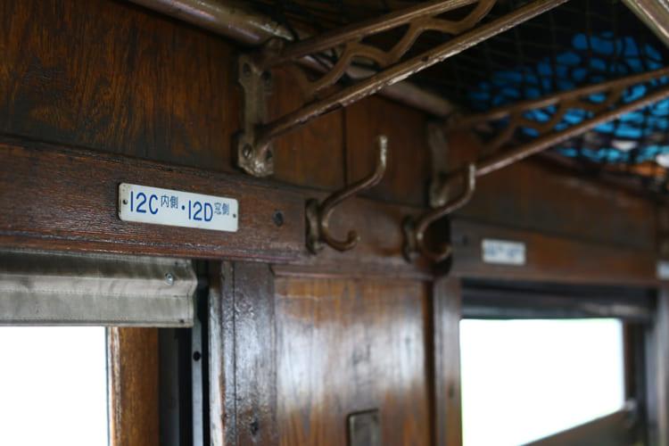 築90年の古民家リノベ SL走る里の農家民宿「いにしえの風」
