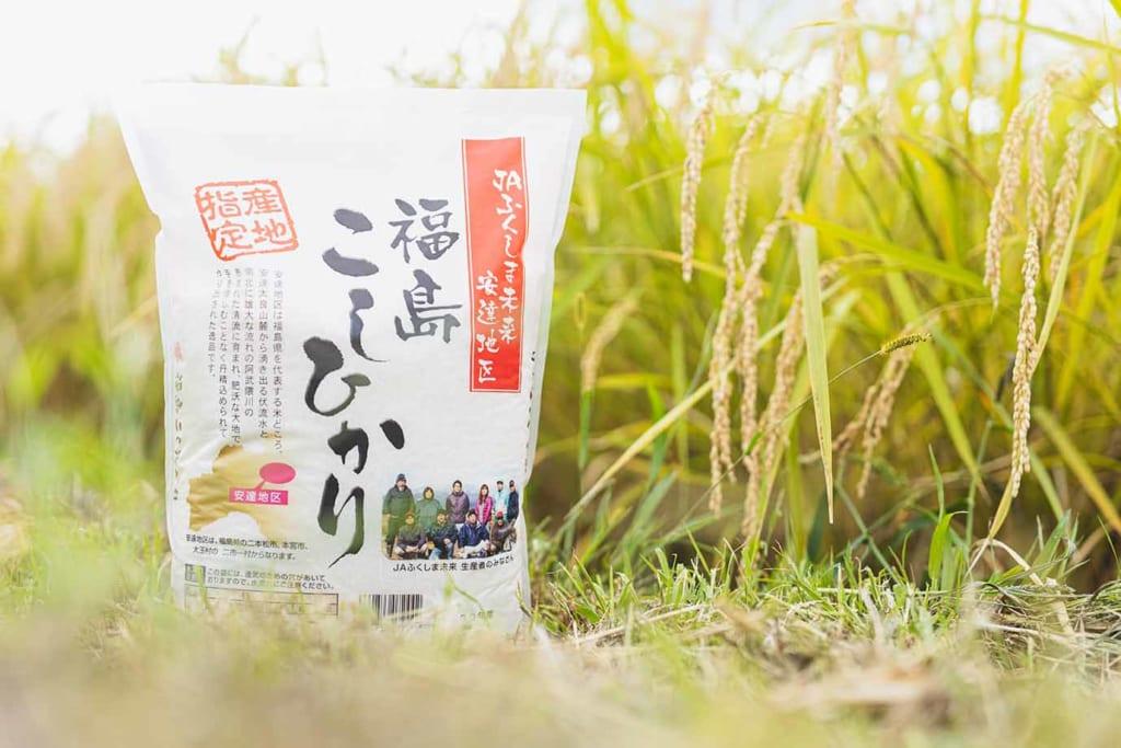 冷めてもおいしい! 豊かな自然が育む米 ここにも ふくしま。#6