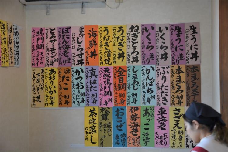 米津玄師NHK紅白の中継地「大塚国際美術館」、陶板名画と鳴門鯛を楽しむ旅