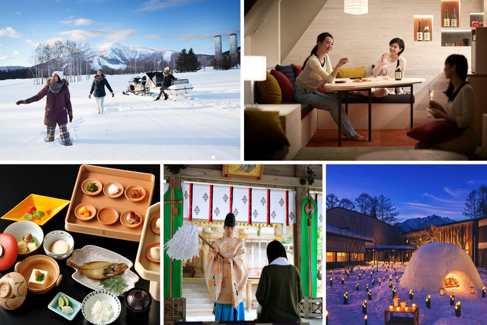 星野リゾート、冬の女子旅にオススメの宿5選