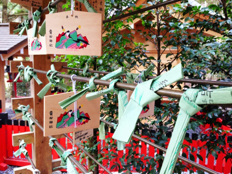 「結び文」(画像提供:貴船神社)