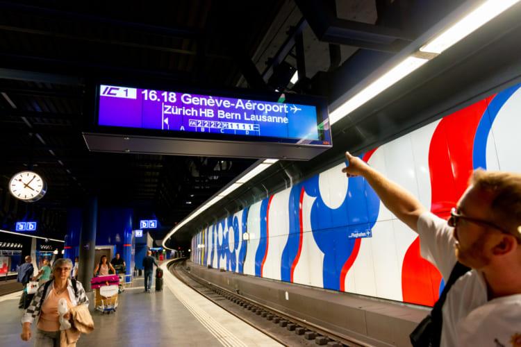 1等車と5つ星ホテルで巡るスイス1周鉄道旅 (1) チューリヒ空港~ポントレジーナ