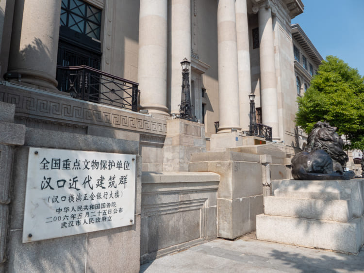 横浜正金銀行があった建物