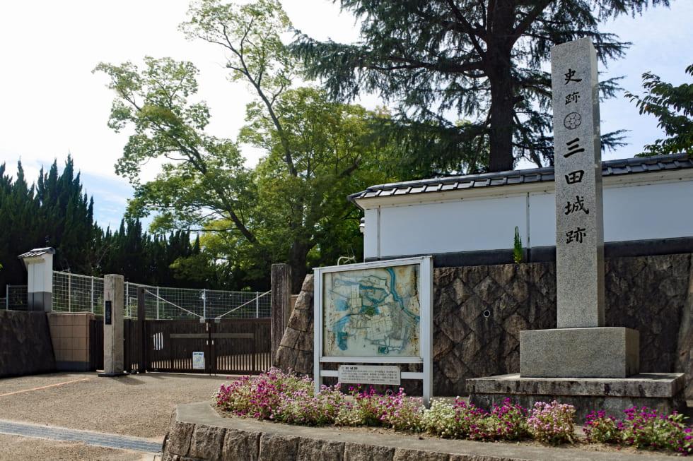 信長軍の標的に、江戸時代は九鬼家の城 兵庫県・三田城