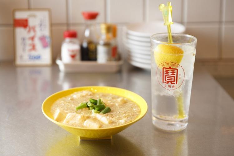 レモンマーボー豆腐とレモンサワー