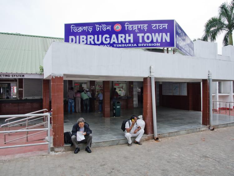 ディブラガル駅