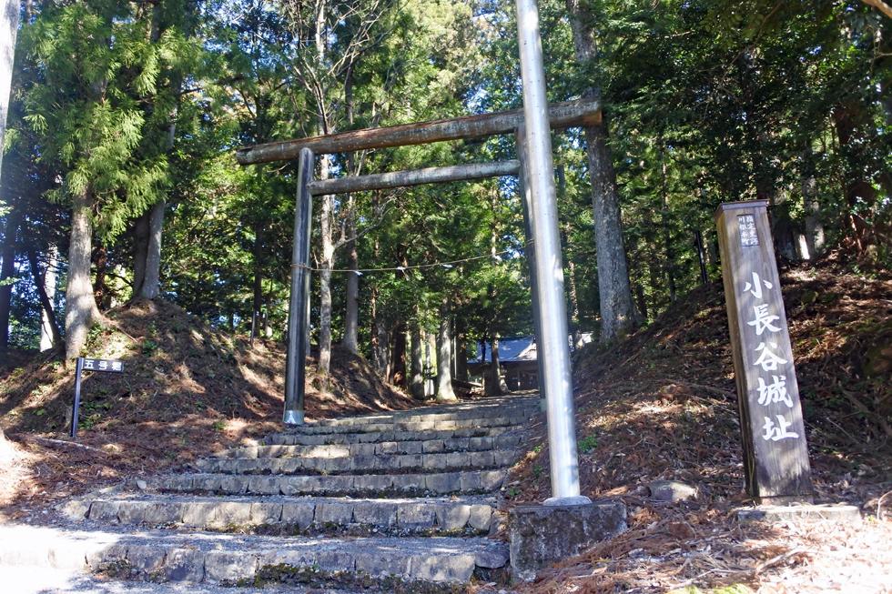 「二重空堀」と「丸馬出+角馬出」の異色コラボ! 静岡県川根本町・小長谷城