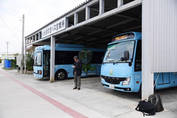 バス営業所