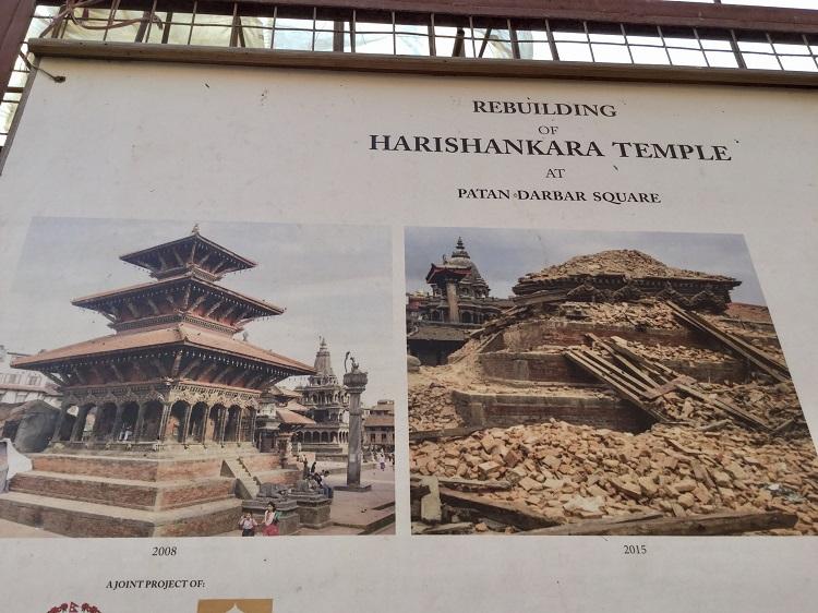 ハリ・シャンカール寺院