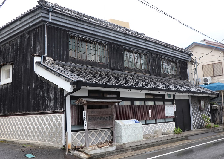 木下杢太郎の記念館