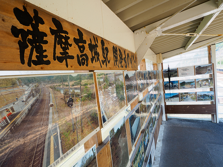 真っ白な「プライベートビーチ」がある駅 鹿児島県・薩摩高城駅
