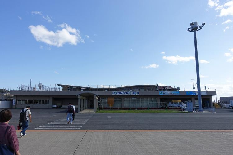 隠岐空港に着いた