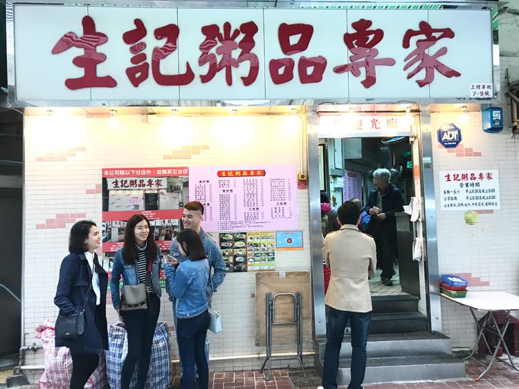 モデル・はな、香港の美食とスターに感動