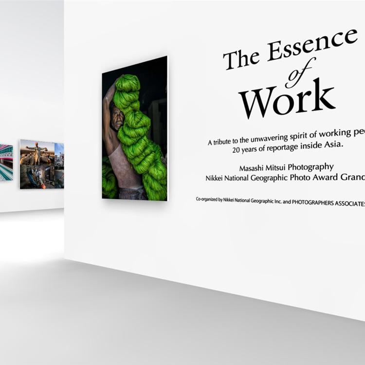 バイクでインドを8周、写真家・三井昌志のバーチャル写真展「The Essence of Work」