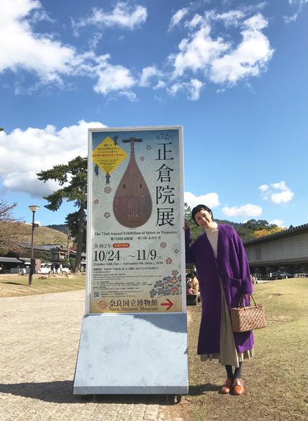モデル・はな、奈良を満喫!