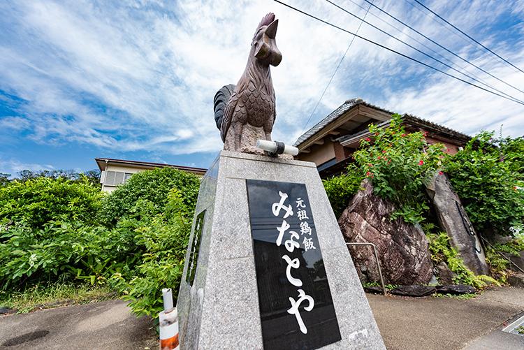 ハートロックにマングローブ林 鹿児島県・奄美大島
