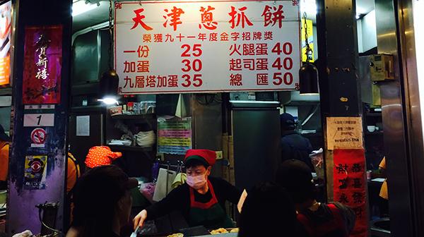 モデル・はなが振り返る、台湾で食べたおいしいもの