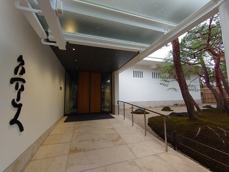足立美術館に新設された「魯山人館」