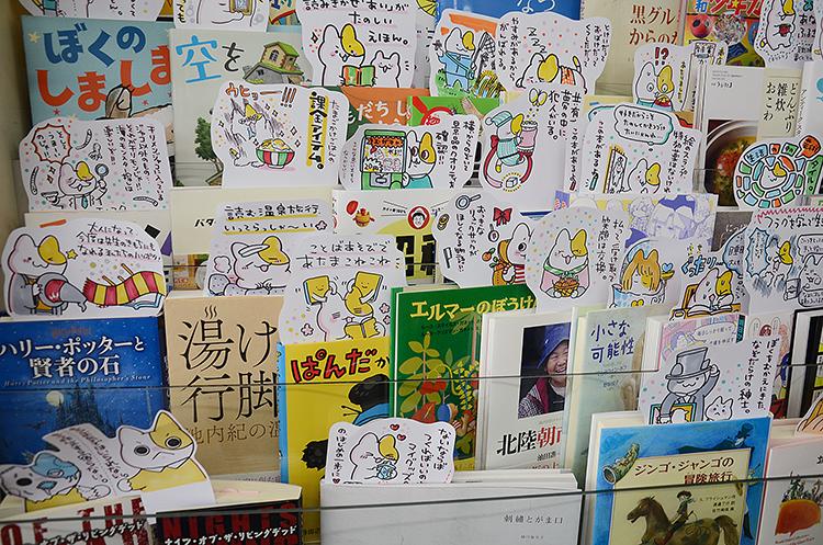 ポップごと本が買える老舗 ハンモックのある市営書店 八戸の旅(上)