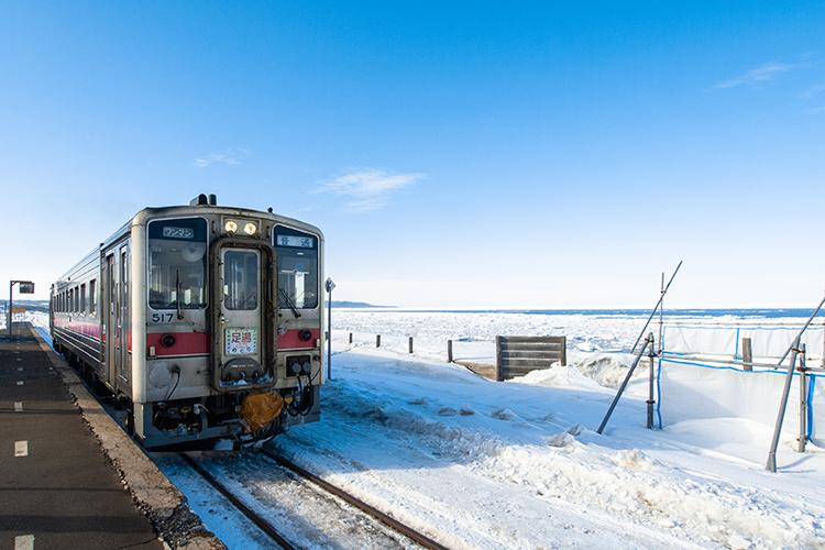 オホーツク海の冬の便り、流氷が見える 北海道・北浜駅
