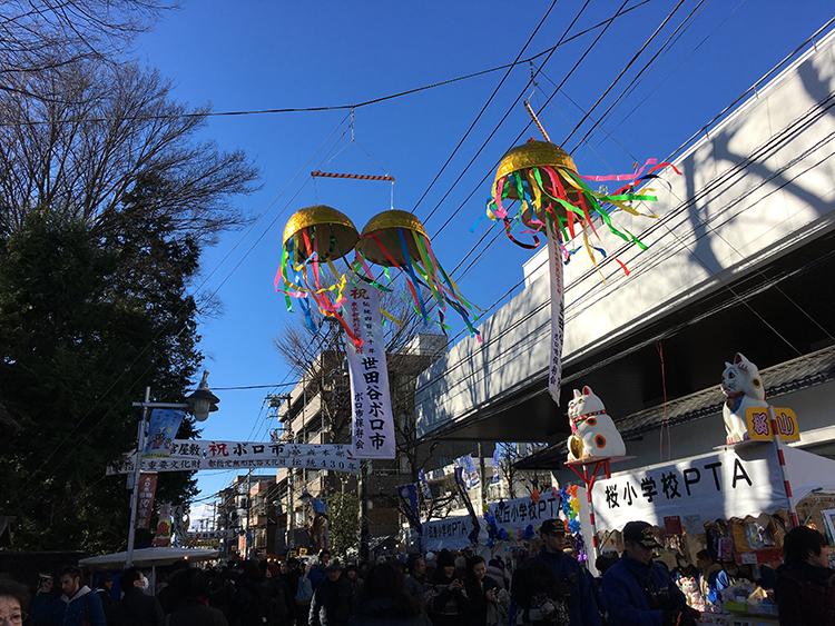 練馬城、世田谷城、渋谷城……こんなにあった東京23区の城!