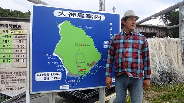 誰も見てはならない秘儀 「神様が住む」沖縄の島へ