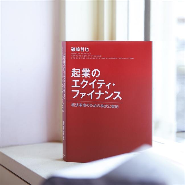 「朝ごはん」と「書院造の宿」は共通している 木村 顕さん
