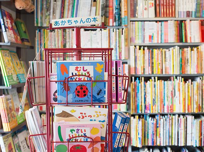 <55>絵本好きの主婦が受け継いだ、子どもと大人をつなぐ店