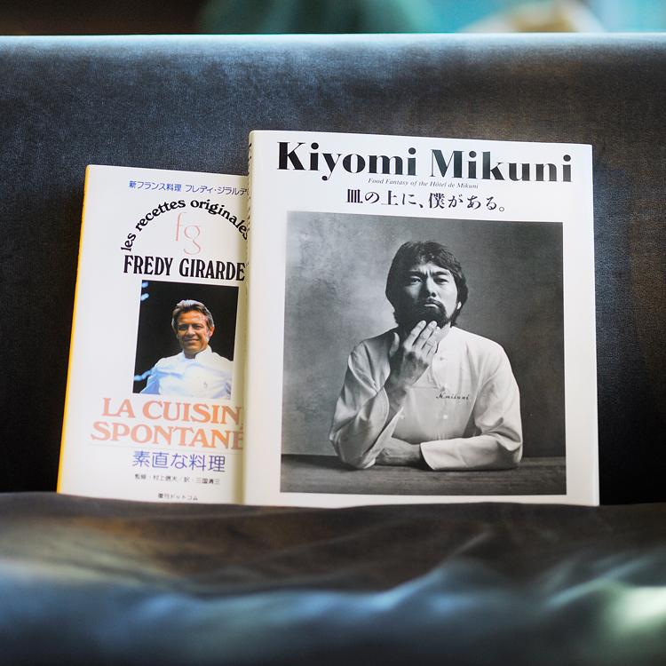 三國シェフ、2冊の復刻本。『皿の上に、僕がある。』ほか