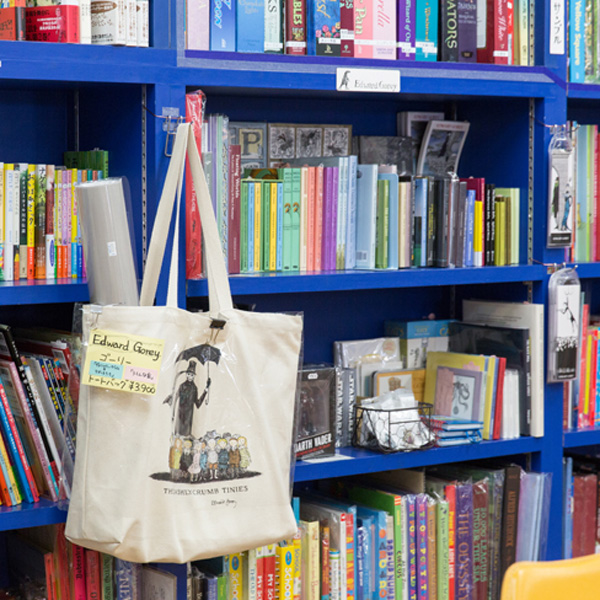 62>世界の絵本と触れ合える、小さな青い店 | 朝日新聞デジタル&w ...