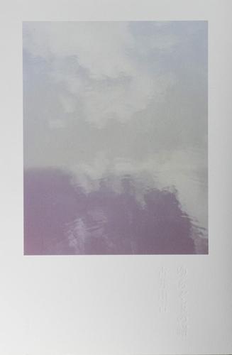 『ゆらぐ玉の緒』古井由吉 著 新潮社 1,700円+税
