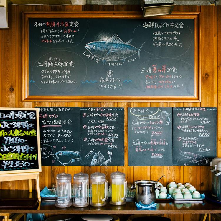 三崎マグロと三浦の野菜を結ぶ、鎌倉ローカル サスケストア(後編)