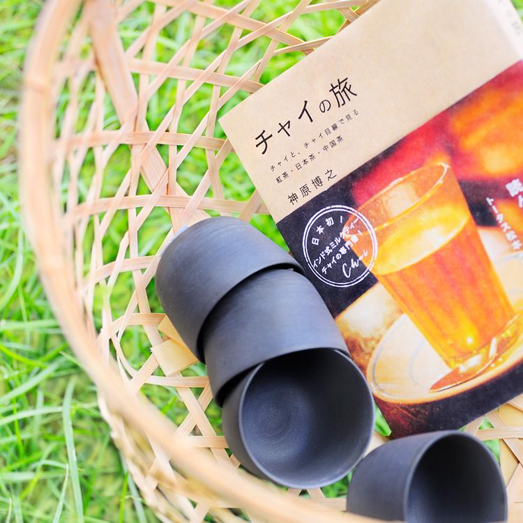 茶葉とスパイスの香りと味、混然一体の魅力。『チャイの旅』