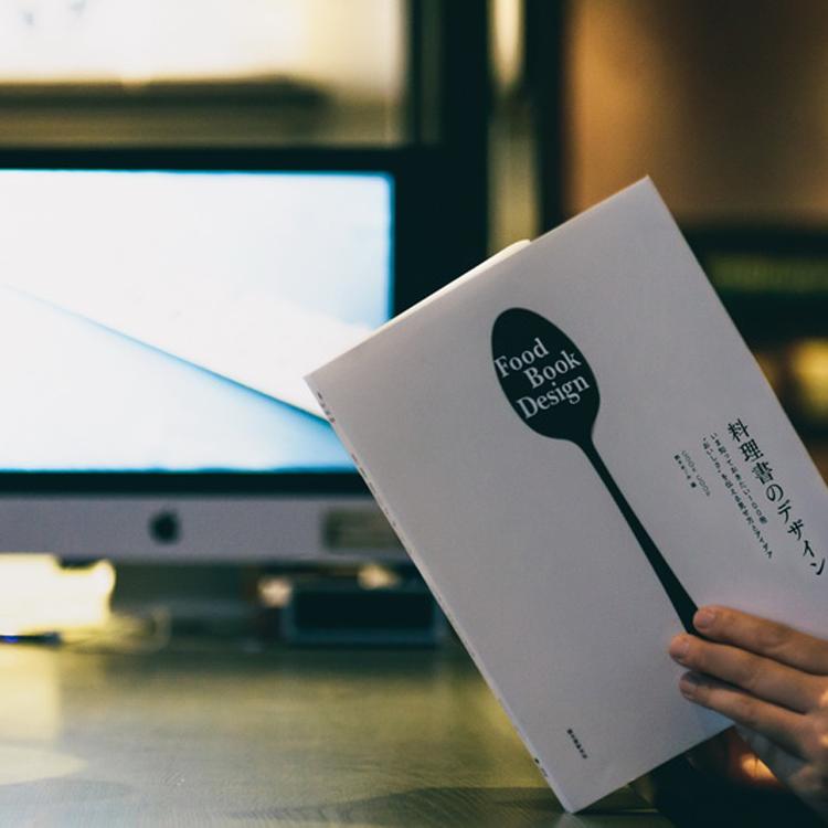売れている料理本はなぜ、おいしそうなのか? 『料理書のデザイン』