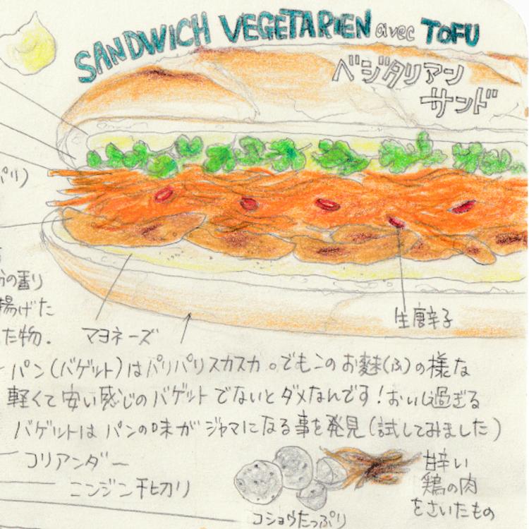 絶品バインミーに欠かせないバゲットの条件「Saigon Sandwich」