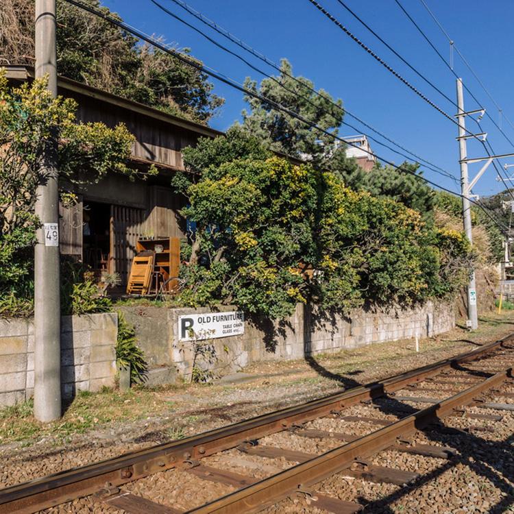 稲村ケ崎、線路沿いの気になる家「R-OLD FURNITURE」