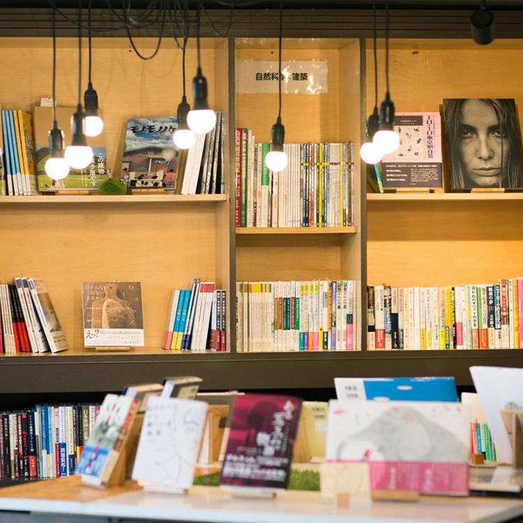 <82>見たことがない本に会える 小さな出版社と読者をつなぐ広場 「しばしば舎」