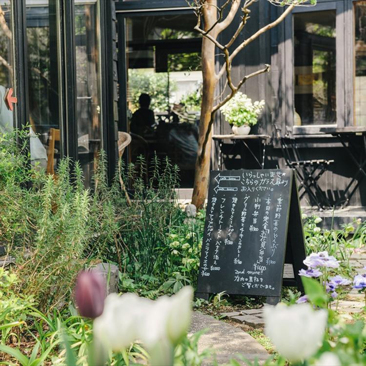 鎌倉・庭のある家の応接室でコーヒーを。「カフェ カエル」