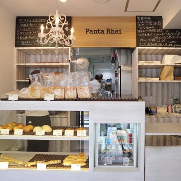 """東京・東側に相次ぐ新しいパン屋、""""即""""売り切れる「北海道食パン」の実力/ブーランジェリーパンタレイ"""